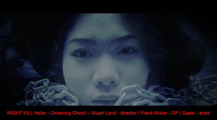 NightKill-Drowning-Ghost-scene-still